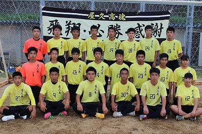 開会 高校 式 サッカー